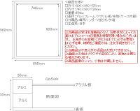 WareBoxFrame/ユニフォーム額縁02P04oct10【2010_野球_sale】