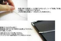 【B4:257×364mm】アルミ製額縁/ポスターフレーム/パネル
