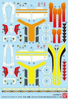 [郵件班次發送可]供厚紙板戰機LBX粘紙12 LBX伊伽羅斯·零&LBX伊伽羅斯·力量使用的[厚紙板戰機W(雙)][新貨]塑料模型萬代