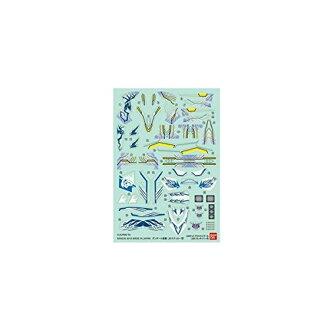 [郵件班次發送可]供厚紙板戰機[厚紙板戰機]LBX粘紙20 LBX dottoburasuraiza&LBX baru·潛水員使用的[厚紙板戰機WARS(戰爭)][萬代][新貨]塑料模型萬代