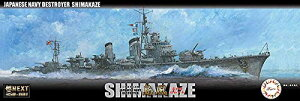 フジミ模型 1/350 艦NEXTシリーズ No.1 日本海軍駆逐艦 島風 最終時/昭和19年 色分け済み プラモデル 350艦NX-1