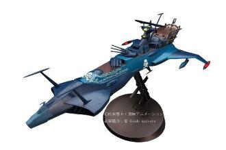1/1500年空間海盜戰艦阿卡迪亞 2-船 (暫定名) (1978年電視動漫) (CW08)