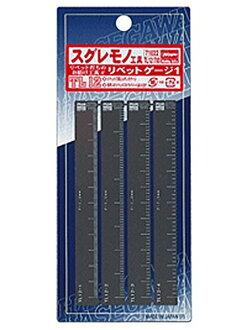 鉚釘測量儀器1鉚釘打用蝕刻法(TL12)