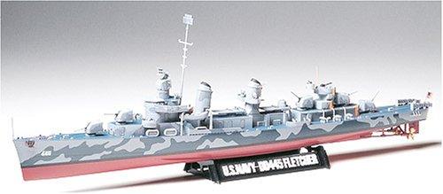 ミリタリー, 駆逐艦 1350 No.12 1350 DD445 78012