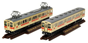 トミーテック ジオコレ 鉄道コレクション JR 105系 桜井線 和歌山線 P02編成 和歌山色 2両セット ジオラマ用品