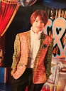 【新品】 ジャニーズWEST・2018・【 ポスター】・中間淳太・LIVE TOUR 2018 WESTival. ・・ ☆最新コンサート会場販売グッズ