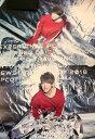 【新品】 NEWS・【ポスター】・ 小山慶一郎・・NEWS15周年!「NEWS LIVE TOUR 2018 EPCOTIA (エプコティア) ・・最新コンサート会場販売グッズ