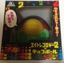 関ジャニ∞・【チョコボール】・大倉忠義☆・エイトレンジャー2・2014セブンイレブンコラボ