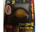 関ジャニ∞・【チョコボール】・横山裕☆・エイトレンジャー2・2014セブンイレブンコラボ