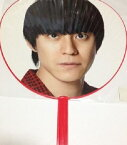関ジャニ∞ ・・【公式うちわ】・・渋谷すばる !8EST TOUR  コンサート会場販売