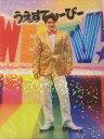 【新品】ジャニーズWEST・2019・【 クリアファイル】・桐山照史・LIVE TOUR 2019 WESTV!・・最新コンサート会場販売グッズ