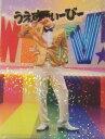【新品】ジャニーズWEST・2019・【 クリアファイル】・藤井流星・LIVE TOUR 2019 WESTV!・・最新コンサート会場販売グッズ