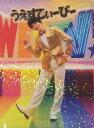 【新品】ジャニーズWEST・2019・【 クリアファイル】・重岡大毅・LIVE TOUR 2019 WESTV!・・最新コンサート会場販売グッズ
