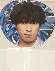 【新品】 2020 Snowman・【公式うちわ】・宮舘涼太・Asia Tour 2D.2D ・・最新コンサートグッズ販売・・