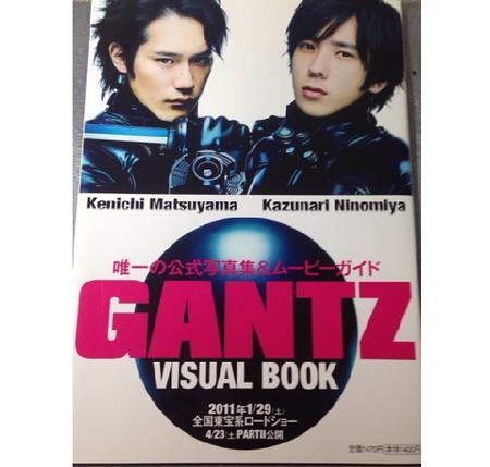 【中古】嵐・・【公式写真集&ムービーガイド】☆ ・二宮和也 GANTZ VISUAL BOOK・画像