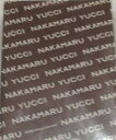 【新品】 中丸雄一(KAT-TUN)・【トランプ】☆ 中丸君の楽しい時間 ソロ TOUR ☆舞台会場販売グッズ