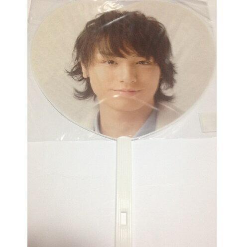 Hey!Say!JUMP・【公式うちわ】☆ 伊野尾慧☆コンサート会場販売