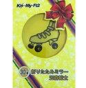 Kis-My-Ft2(キスマイ)・・【折りたたみ ミラー】・・玉森裕太・・ 一番くじ セブンイレブン限定