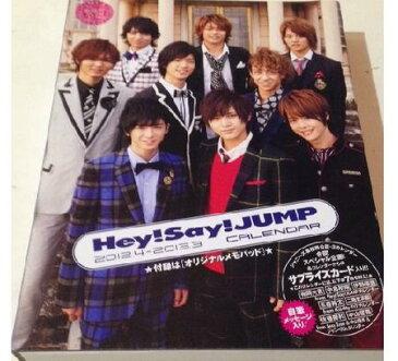 【中古】 Hey! Say! JUMP・【カレンダー】・・・