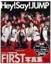 【中古】 Hey!Say!JUMP・・ DVD付写真集 Hey!Say!JUMP 2009 「Hey! Say!JUMP ファースト写真集」 - Janipark shop アウトレット