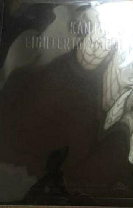 【新品】関ジャニ∞・・【パンフレット】・Super Pamphlet・・2016-2017・関ジャニ's エイターテイメント・ドームTour・錦戸亮プロデュース ・最新コンサート会場販売