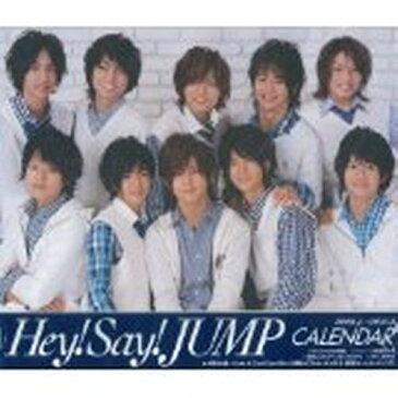 Hey!Say!JUMP・・2009ー2010 [カレンダー]  ・・ジャニーズ公式グッズ  ・  ☆