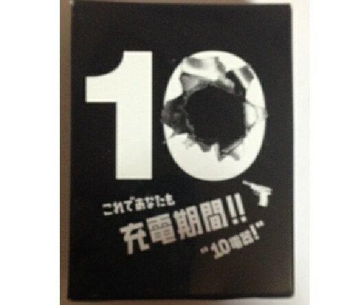 【新品】KAT-TUN・・【充電期間器】・/ 10KS 2016 DOME TOUR・・初日完売☆ 最新コンサート会場販売グッズ