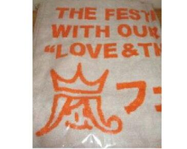 【中古】 嵐・【フード付きタオル】☆☆ アラフェス ツアーコンサート会場販売グッズ