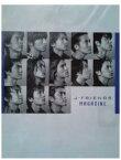 【中古】J-FRIENDS MAGAZINE ・・ TOKIO Kinki kids パンフレット