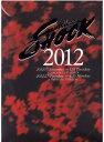 【中古】 堂本光一 Endless SHOCK 2012・・ パンフレット 帝国劇場