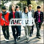 【中古】 NEWS ・【CDシングル】・星をめざして・・通常盤