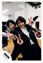 嵐 (ARASHI)・【公式写真】・二宮和也 相葉雅紀 (にのあい)・ ジャニショ販売 ♡