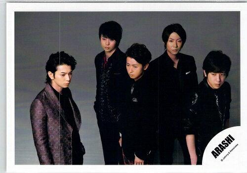 嵐 (ARASHI)・ 【公式写真】: 集合・:ジャニショ ♡ (x)