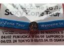 【新品】 SEXY ZONE・【会場限定・ヘアゴム】☆大阪城ホール 中島健人・2016 Welcome to Sexy Zone Tour  ☆最新コンサート会場販売グッズ