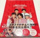 【中古】 SMAP ・Complete Book SMAPxSMAP・・月刊スマスマ新聞 VO…