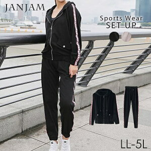 大きいサイズ レディース セットアップ パーカージャケット ジョガーパンツ ジャージ スポーツウェア ジムウェア フィットネス LL 3L 4L 5L ゆったりサイズ ぽっちゃり女子 プラスサイズ