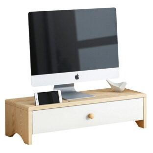パソコンスタンド 無垢材 木製 引き出し付 モニター台 小物入れ 木目調 スタンド 台 収納