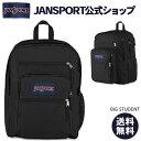 ジャンスポーツ リュック JANSPORT SUPERBREAK スーパーブレイク T501 リュックサック バックパック 大容量 通学