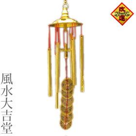 【改運】六柱六帝古銭風鈴