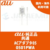 ��au������auAC�����ץ��������ܹ��ⳤ������microUSB(AC05)��0501PWA��