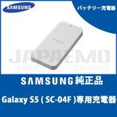��Samsung������GalaxyS5(SC-04F)�Хåƥ���Ŵ�(�����ѥå�������)��EP-BG900CWCGCN��