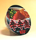 毎年大変ご好評をいただいている東京石神井の人気店『麺処 井の庄』監修の「辛辛魚らーめん」。...