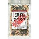 【送料無料】札幌食品サービス 漁場のカニスープ【代引不可】【ギフト館】