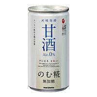 マルコメ株式会社 プラス糀 甘酒190g 190g【返品不可】【食品・飲料・別館】