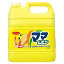 【キャッシュレス5%還元】ライオン ママレモン 業務用 4L 1本