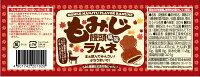 ★まとめ買い★もみじ饅頭風味ラムネ×30本