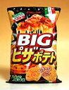 カルビー ピザポテトBIG 145g【イージャパンモール】