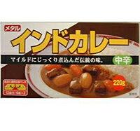 マイルドにじっくり煮込んだ伝統の味メタルインドカレーは大阪で生まれたおなじみのカレーで『...