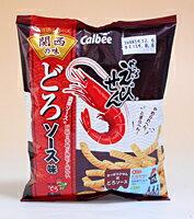 関西でお馴染みの調味料「どろソース」の味を、サクサクと香ばしい「かっぱえびせん」で味わえ...