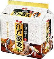 まっすぐでのどごしがよい江戸蕎麦の粋な味わいを、老舗そば店「芝大門 更科布屋」が監修した...